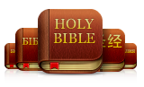 Uncovering God's Word, Cymplified!